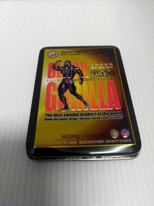 ยา black gorilla